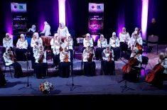 Jedinstven koncert slepih umetnica iz Egipta